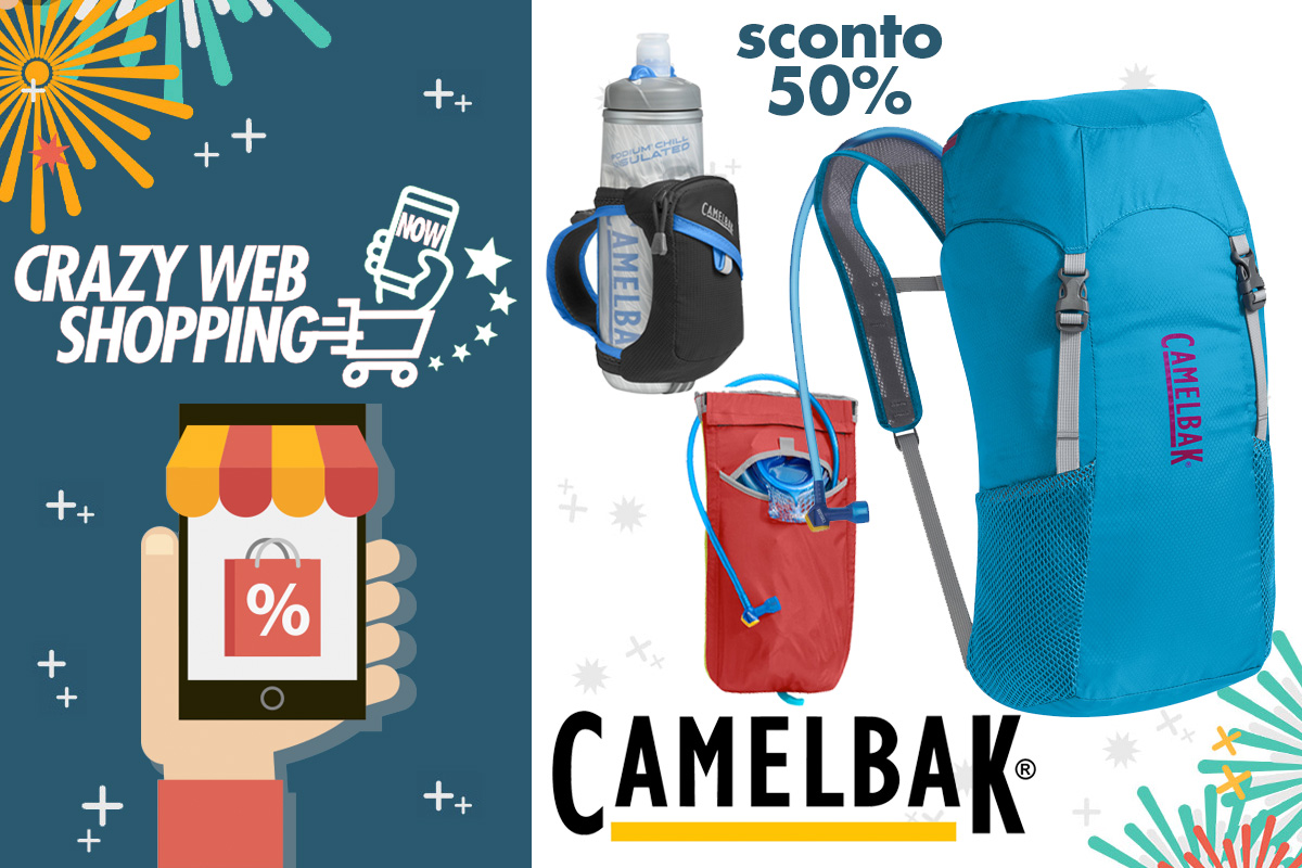 crazy web shopping banner camelbak